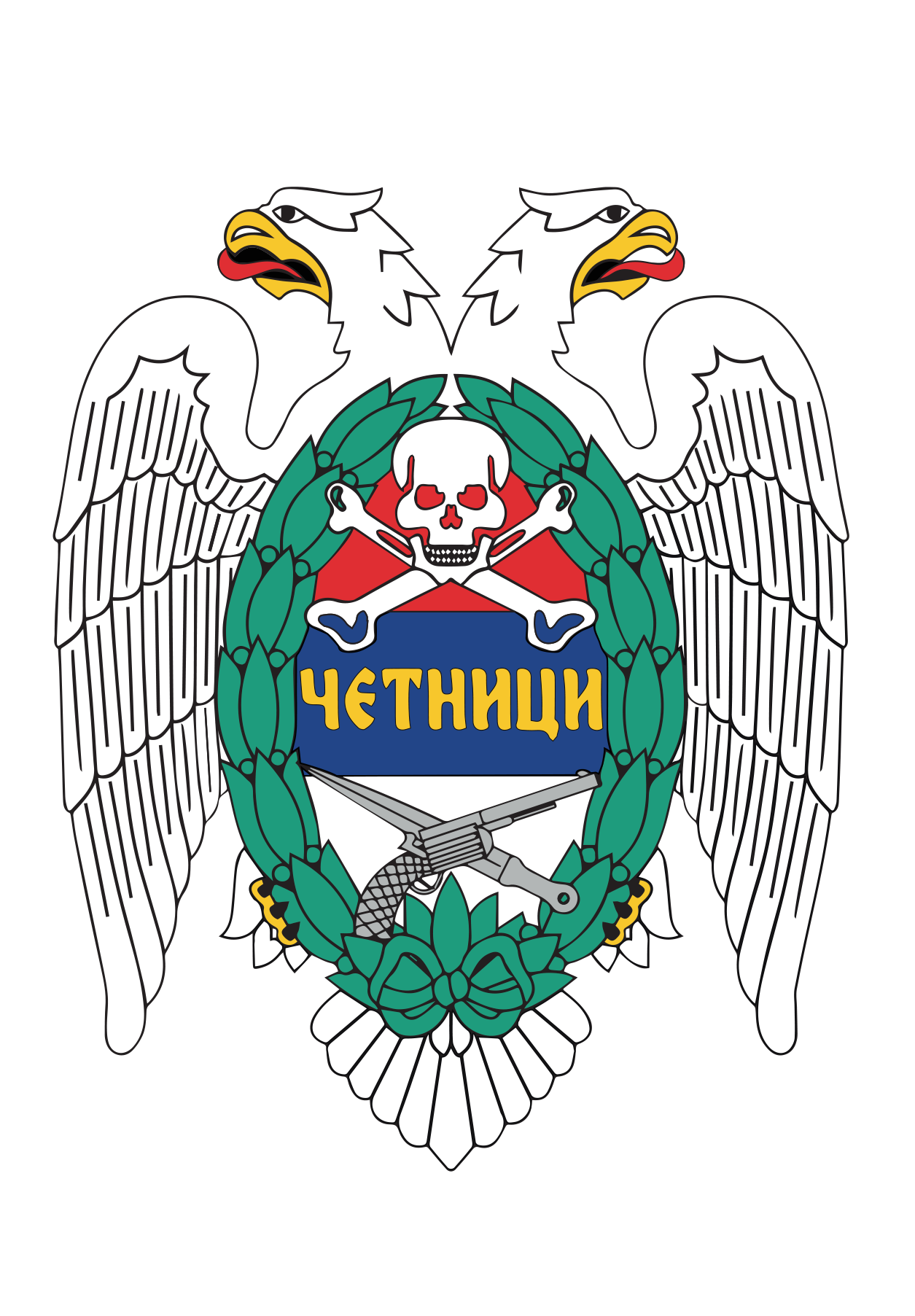 Serbian Chetniks Australia
